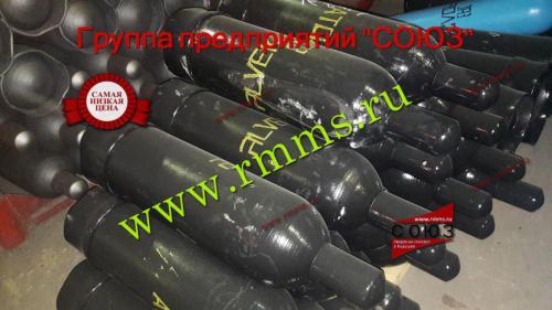 баллоны углекислотные купить Екатеринбург