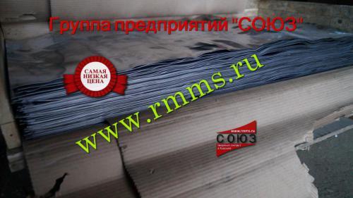 свинцовые листы  купить в Москве