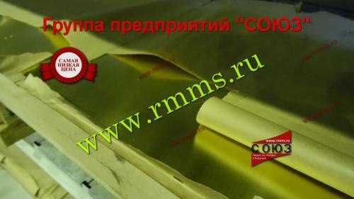 латунный лист ГОСТ 2208