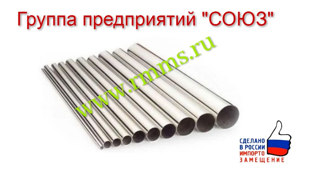 Характеристики и изготовление медно-никелевых труб