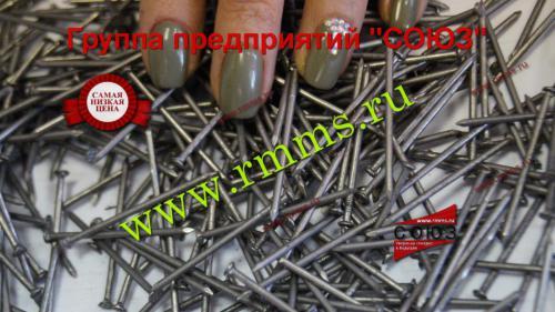 гвозди строительные ГОСТ 4028