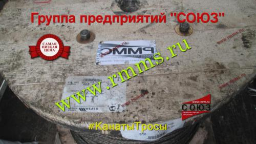 производитель крановых канатов тросов