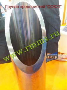 алюминиевые трубы москва